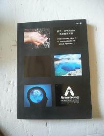 蒸汽.空气和热水系统解决方案【2011版】