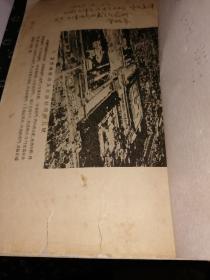 民国27年初版《北京宫阙图说 》(重磅道林纸,珂罗版精印)附---北京宫阙图1张