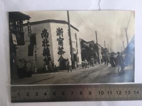 清末老照片 上海南京路 1904年左右