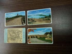 南京城墙  磁卡门票1套4张/限量发行2000套如图
