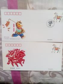 《甲午年》特种邮票首日封(2枚合售)