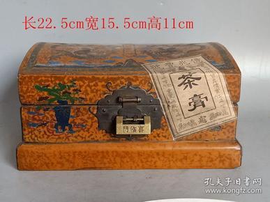 乡下收的清代原封漆器盒茶【膏】