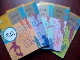 初中英语全套5本,初中英语七至九年级,初中英语2012-2014年1版,初中英语mm,