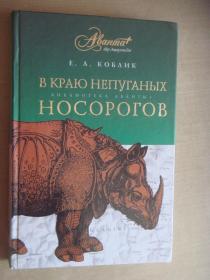 俄文书,详看书影