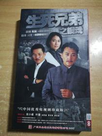 光盘:电视连续剧《生死兄弟之钢魂》【DVD;12碟】