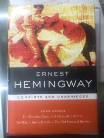 Ernest Hemingway:Four Novels Complete and Unabridged