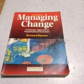managing change second edition