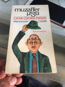 NUZAFFER IZGU CANAK COMLEK PATIADL