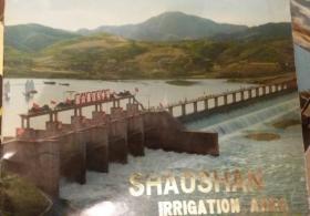 SHAOSHAN IRRIGATION AREA【韶山灌区,1971年出版,12开彩色】