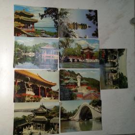 老明信片(颐和园)九张齐售