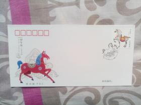 2014-1《甲午年》特种邮票首日封