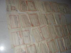 民国时期福建省建设厅指令委任令毛笔手写文稿一批17份30*20厘米