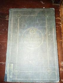 韦氏大词典(民国1937年)英文版