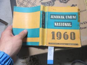 ALMANAK UMUM NASIONAL 1960  2458