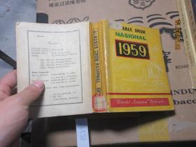 ALMANAK UMUM NASIONAL 1959  2458