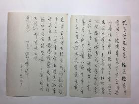 ◆◆印迷林乾良旧藏名家信札--严复后人--侯官严群   二页   上款:林乾良