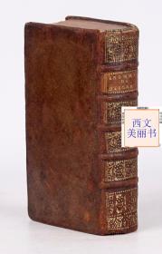 【包邮】1729年版  笛卡尔著《人与胎儿的形成》6折叠蚀刻版画  LHomme et la formation du foetus, avec les remarques de Louis de la Forge