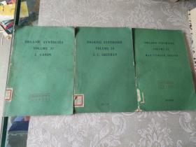 《有机合成( 第37、38、39卷)》32开本,原山东省化学研究所藏书,带图书专用章!年代、出版社、品相、作者、详情见图!铁橱北2--1内