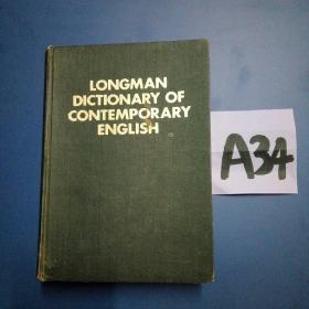 LONGMAN  DICTIONARY OF CONTEMPORARY ENGLISHh~~~~~满25包邮!
