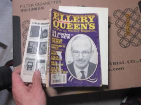 ELLERY QUEENS MYSTERY MAGAZINE  2458