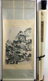 朱梅邨-五十年代-山水-朱延春题签