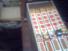 火影忍者1一5全【带盒】