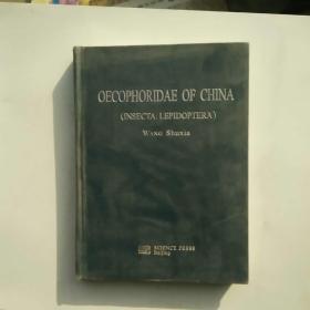OECOPHORIDAE OF CHINA(INSECTA:LEPIDOPTERA)