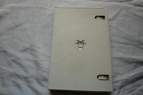 PC游戏:命运战士II 双重螺旋(简体中文版手册+ 2CD)没有外封盒,仔细看图