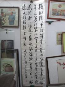 著名书法家河南书协会员余俊福作品(多次获国家大奖)