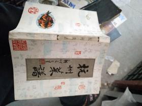 杭州菜谱,一版一印