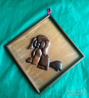 雕刻木艺 生肖  狗  纯木雕刻艺术品   老挂件。
