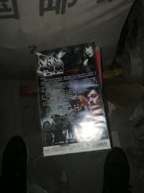 对决 DVD 10碟