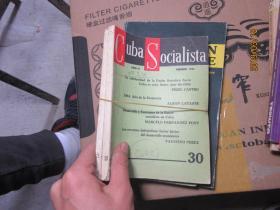CUBA SOCIALISTA NO 3+4  2458