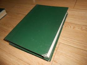 中草药杂志 2000年1--12 全2册
