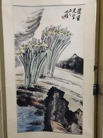 著名画家朱屺瞻赠庆重先生作品