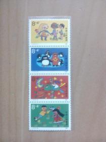 1989t.137.(4--1)至(4--4)新邮票8+4分一套四枚全