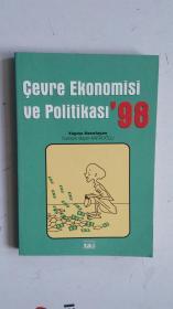 外文原版(土耳其语) Çevre EKONOMİSİ VE POLITIKASI  1998   环境经济和财政政策 1998