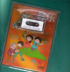 全新。音乐 五年级第一学期 (原价8.9,含磁带一盒)【下载免邮】