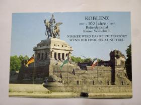 实寄:德国 科布伦茨市 明信片一张