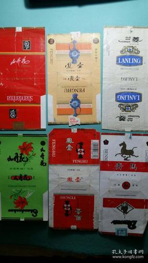 【烟标】  甘肃烟标(山丹花2张、凤壶2张、奔马、兰菱)6张不同