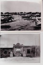 80年代翻拍新疆航空队作品7张 附便签一页信封一枚
