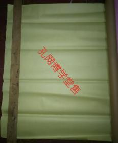 大黄纸(24张)101/77cm