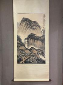 贺天健〈山高水长〉画轴 临摹作品