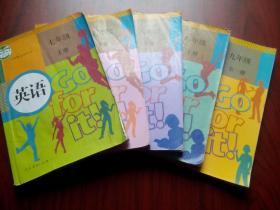 初中课本英语全套5本,初中英语七至九年级,2012-2014年1版,人教版,初中英语mm,