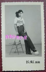 老照片:时髦美女,喇叭裤,手表、项链,收折椅、足球道具。长虹照相馆【陌上花开系列】