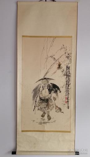 李博宇,江苏画家《连年有余,吉星高照》