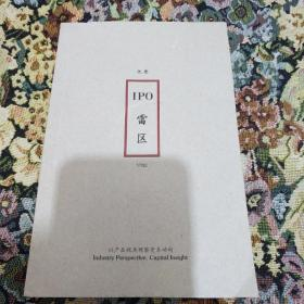 优塾   A4(4一180)
