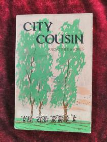 CITY COUSIN AND OTHER STORIES 彩色的田野 73年版 包邮挂刷