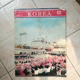 朝鲜    英文版  1979年第12期