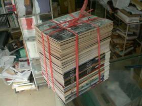 围棋天地 杂志期刊 (61册合售)16开,详细期目见介绍,重13公斤